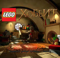Анонс игры LEGO: The Hobbit