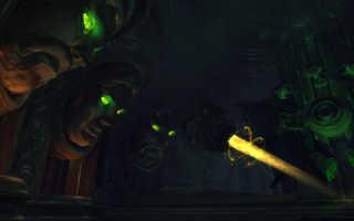 World of WarCraft: Legion (Гробница Саргераса)