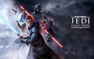 Обзоры Star Wars Jedi: Fallen Order / Звездные Войны Джедаи: Павший Орден
