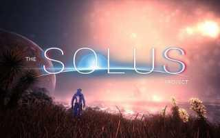 Релиз The Solus Project состоится 7 июня 2016