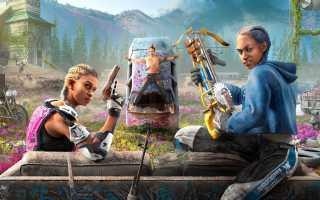 Прохождение задания «Мир слаб» в Far Cry 5