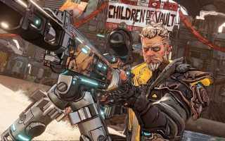 Borderlands 2: где найти легендарное оружие?