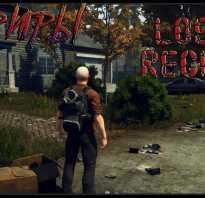 Lost Region — новая информация