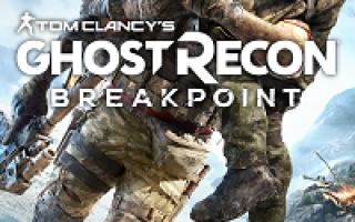 Обзоры Ghost Recon: Breakpoint / Tom Clancy's Ghost Recon: Breakpoint
