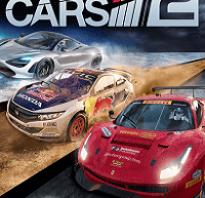 Дата выхода Project Cars 2