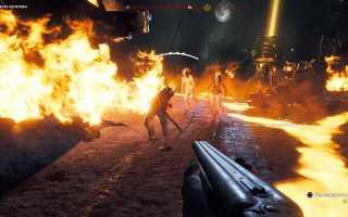 Far Cry 5 — День лютых зомби