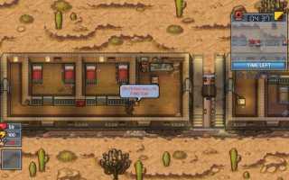 Гайды по The Escapists 2 — прохождение, побег со всех карт и прочие советы