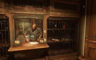 Dishonored 2: как ограбить черный рынок?