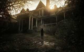 Рекорд прохождения Resident Evil 7