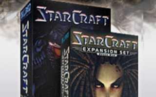 StarCraft на андроид  бесплатно русская версия