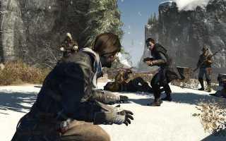 Assassin's Creed: Rogue / Assassin's Creed: Изгой