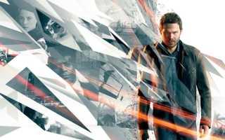 Появился трейлер Steam-версии Quantum Break