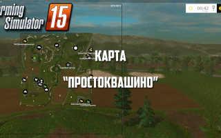 мод ПОДСОЛНУХ для Farming Simulator 2015