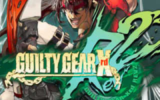 Дата выхода Guilty Gear Xrd -REVELATOR- на ПК