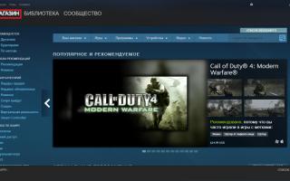 В uTorrent появился игровой магазин