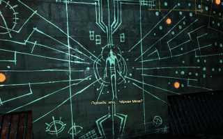 Valve ответила, почему Half-Life: Alyx не Half-Life 3 и не будет клавиатуры и мыши