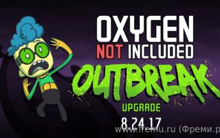 Oxygen Not Included получило масштабное обновление The Outbreak