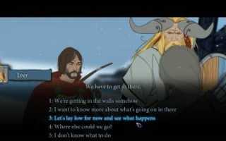 В первые две части The Banner Saga можно будет поиграть бесплатно