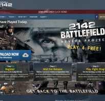 Фанаты воскресили Battlefield 2142