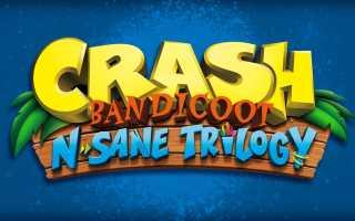 Crash Bandicoot N. Sane Trilogy появится на всех платформах уже очень скоро