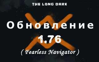 The Long Dark: все тайники в первом эпизоде (в Милтоне)