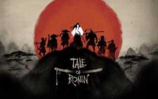 Новая игра про самураев — Tale of Ronin
