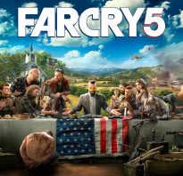 Прохождение задания «Разбежавшееся стадо» в Far Cry 5
