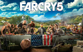 Прохождение задания «Грехи отца» в Far Cry 5