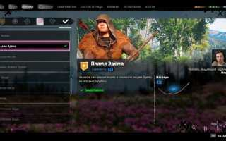 Прохождение задания «Блажь» в Far Cry 5