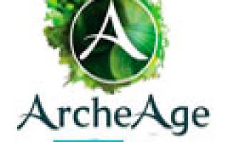 Что такое премиум в игре Archeage и его преимущества