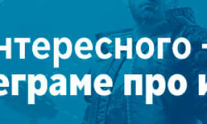 Корво Бьянко в Ведьмак 3
