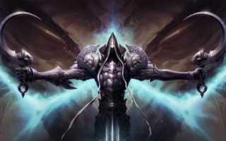 Новые подробности о Diablo 3: Reaper of Souls (Диабло 3: Жнец Душ)