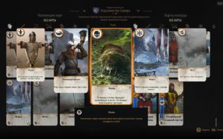 Тактика игры в Гвинт за Королевства Севера с Фольтестом