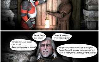 музыку из Ведьмак 3: Кровь и Вино