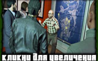 Анонсировано новое, самое крупное дополнение к GTA Online