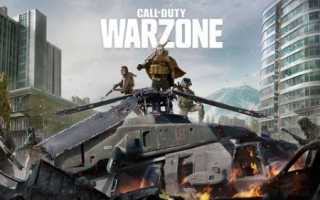 Обзоры Call of Duty: Warzone
