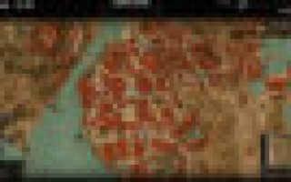 Зачем трогать яйца Режинальда — Народный герой в Ведьмак 3