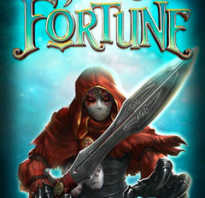 Дата выхода Fable Fortune