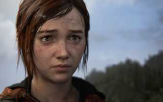 Трансляции The Last of Us 2 / The Last of Us: Part II / Одни из нас 2 / Одни из нас. Часть II