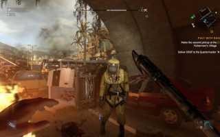 Где найти оружие в Dying Light