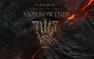 Обзор TESO: Morrowind