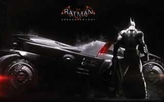 Batman: Arkham Origins как летать? — Гайд по игре Бэтмен
