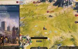 Mount & Blade 2: Bannerlord — как создать своё королевство?
