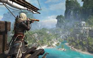 Assassin`s Creed пропустит два года подряд?
