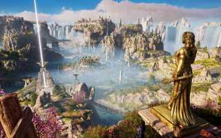 Assassin's Creed: Origins / Assassin's Creed: Истоки