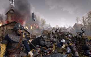Новый геймплей Ancestors Legacy
