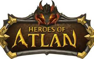 Heroes of Atlan  бесплатно