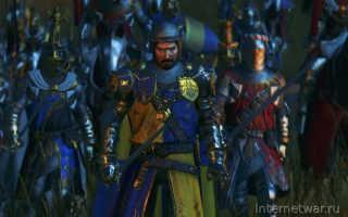 Бретонния — новая фракция в Total War: Warhammer