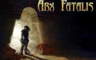 Обзор игры Arx Fatalis. Последний бастион от Arkane Studios