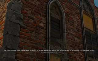 Квест «Без следа» в Ведьмак 3 — прохождение и все концовки